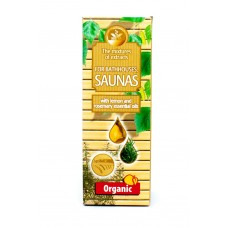 Citrons un rozmarīns 150 ml